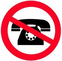 Временное отключение телефона с 03.06.19 по 06.06.19.